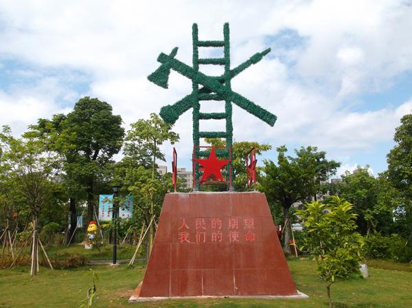 晟创安策划建设深圳首个消防文化主题公园